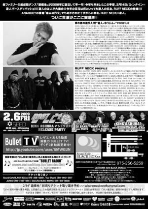 0214_yuuenchi_a5_back2.jpg