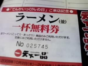 08-10-01_004.jpg