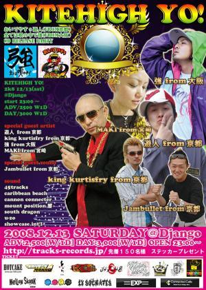 11-07kumamoto.jpg