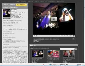 BULLETTVWEB.jpg