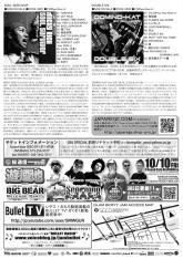 GBJ20081003B.jpg