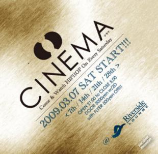 cinema_3-thumbnail2.jpg