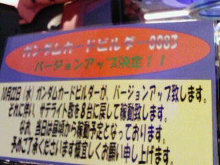 200810141908000.jpg