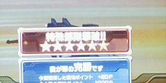 2008111601.jpg