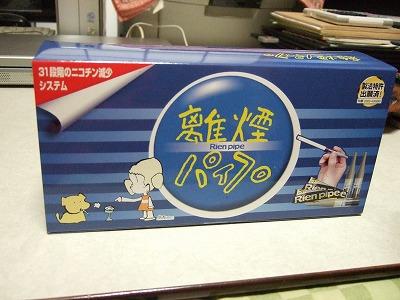 2009_1228kukku0024.jpg