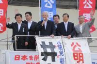 終戦記念街頭演説