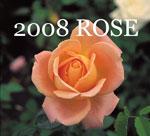 rosetop.jpg