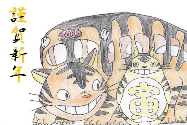 となりのトトラ