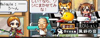 わるきゅー七変化4