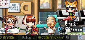 わるきゅー七変化7