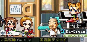 わるきゅー七変化9
