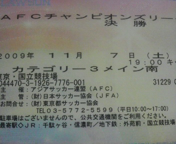20090926183418