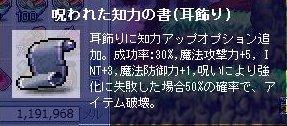 syodayo.jpg