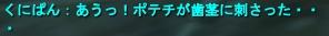 Σ(´Д`lll)