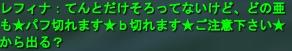 ( ´∀`)・・・w
