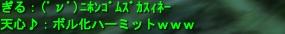 誤字・・・w