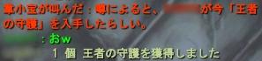 キタ━━゚+.ヽ(≧▽≦)ノ.+゚━━ ッ ! ! !