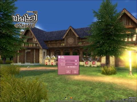 韓國C3登入畫面