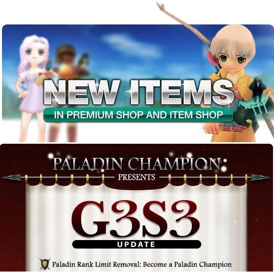 美國改G3S3