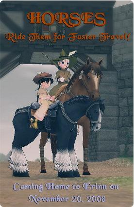 美版開始賣馬