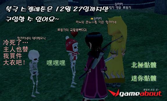 韓國迷処ン骷髏