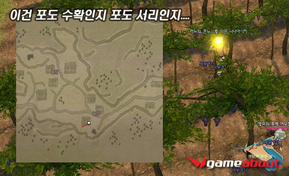 GameAbout的新葡萄田圖