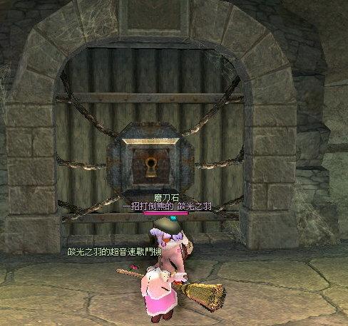 古老的大門