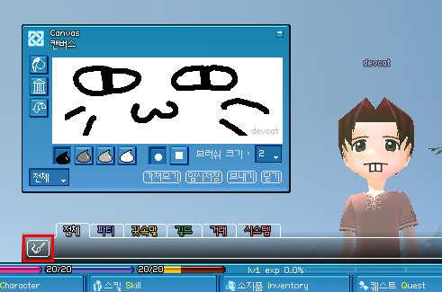 韓國繪圖訊息