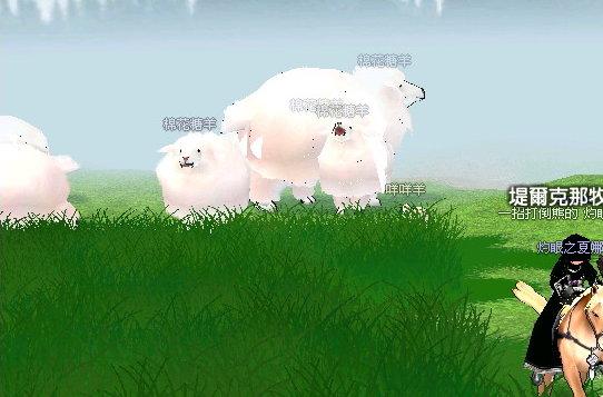 再見棉花糖羊
