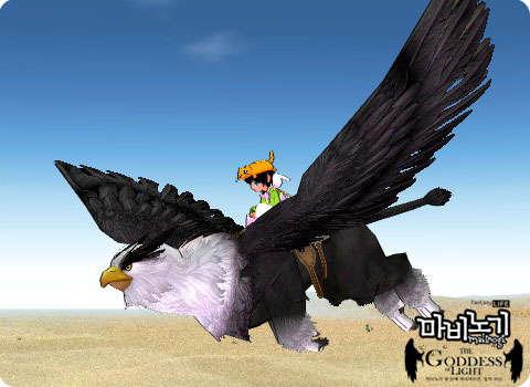 韓國新寵物--鷲面獅