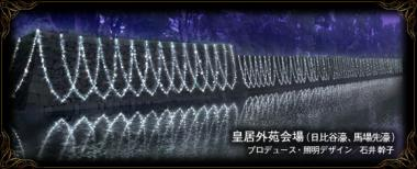 setsugekka_p01.jpg