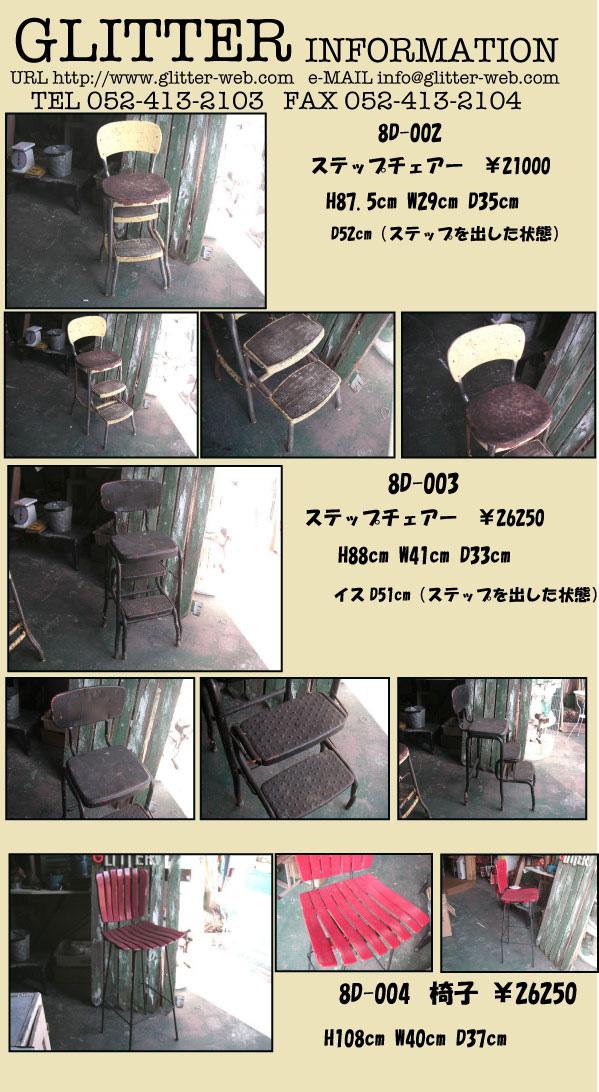8d002_004.jpg