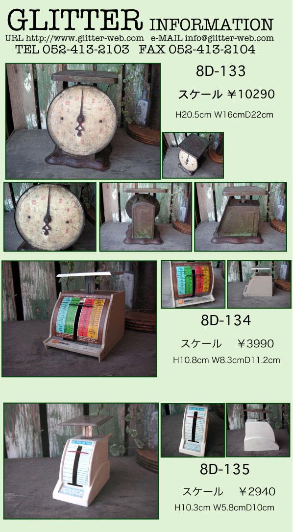 8d133_135.jpg