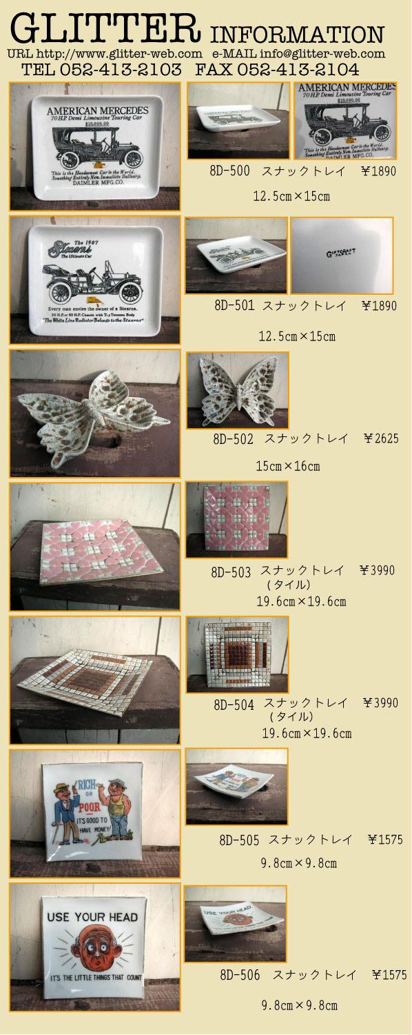 8d501_506.jpg