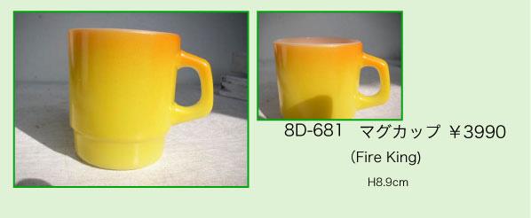8d681.jpg