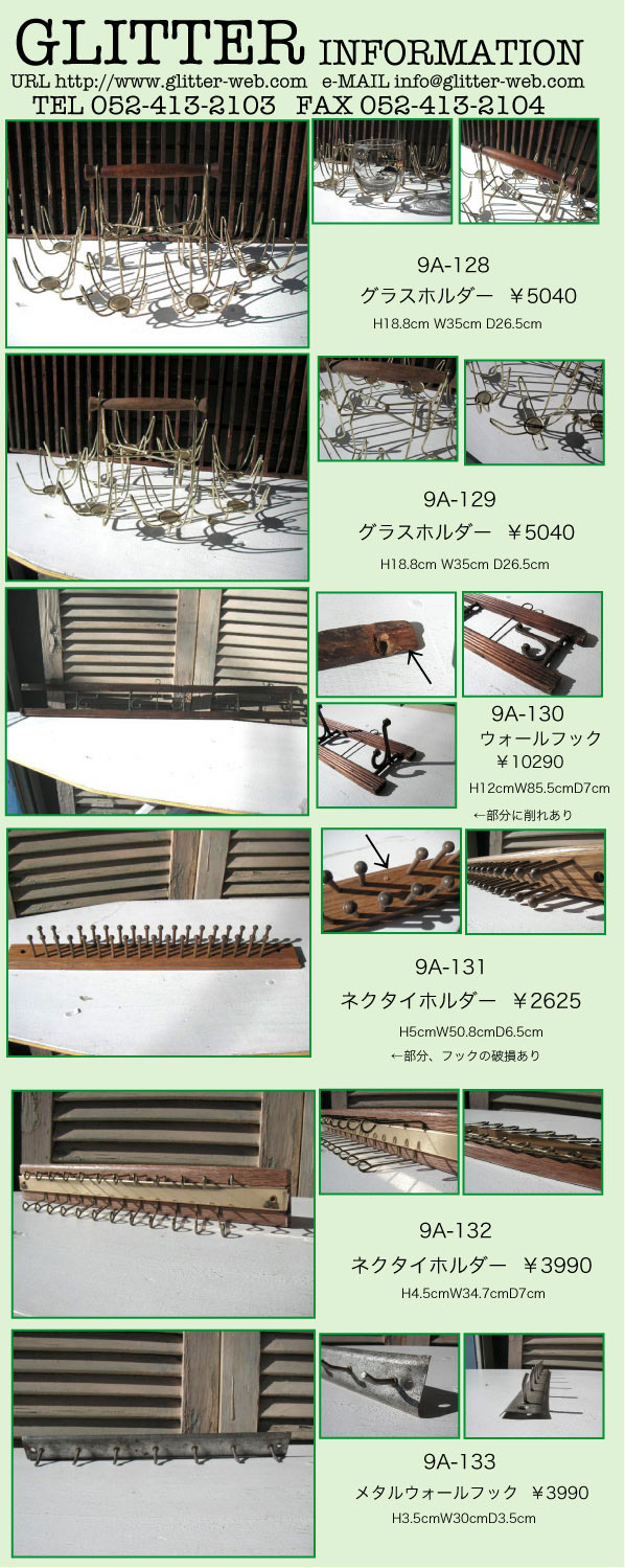 9a128_133.jpg