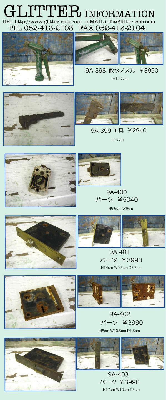 9a398_403.jpg