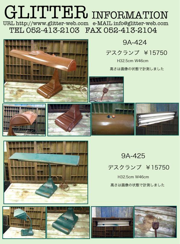 9a424_425.jpg