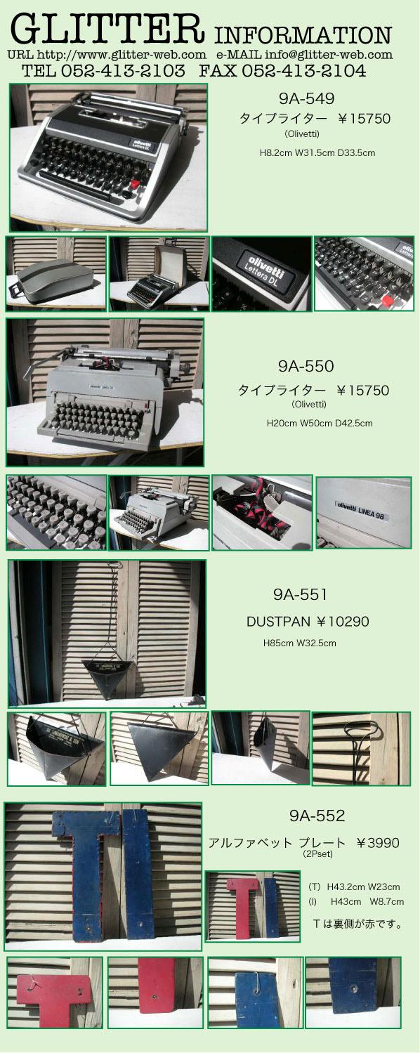 9a549_552.jpg