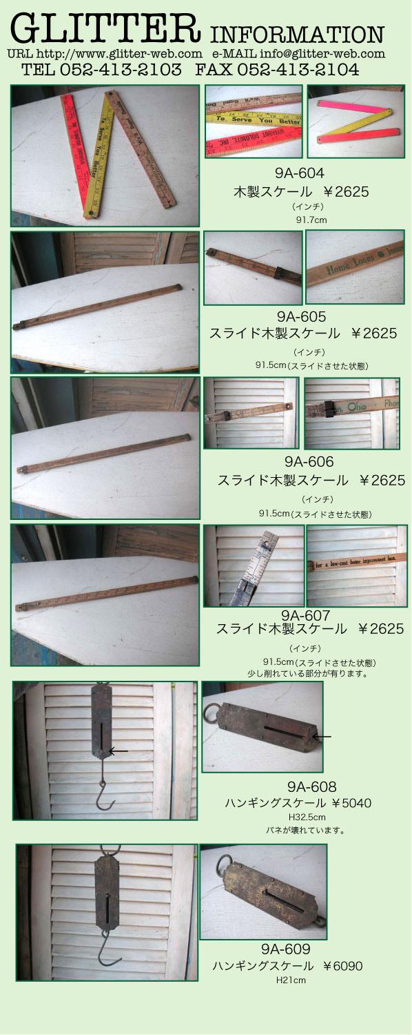 9a604_609.jpg
