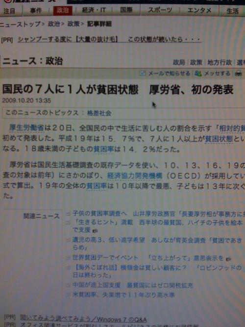 IMG_0541_convert_20091020212348.jpg