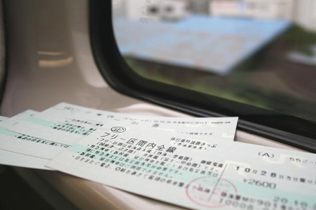001切符
