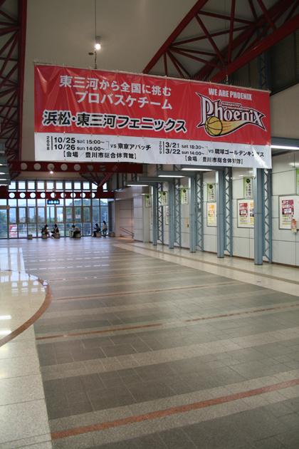 002豊川駅