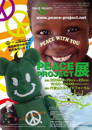 PP_ten_2009_poster3.jpg
