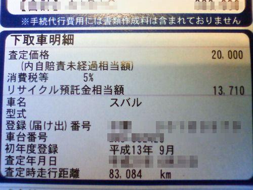 NEC_1385.jpg