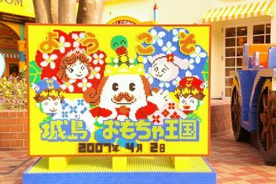 20070410-08.jpg