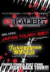 ssk-tour600.jpg