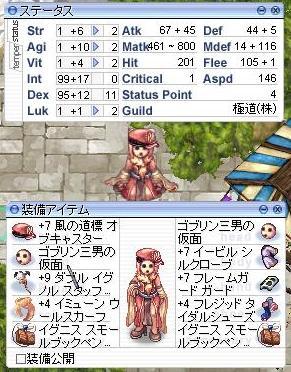 20081201_2.jpg