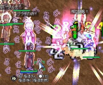 20081202_1.jpg