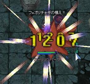 20081214_3.jpg